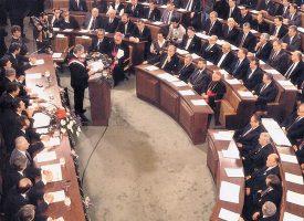 VISOKO RANGIRANI POLITIČARI Tko su bili bjelovarski predstavnici u Hrvatskom saboru i Vladi RH