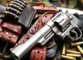 MANJE ORUŽJA – MANJE TRAGEDIJA Ako posjedujete oružje ili eksplozivna sredstva policija moli da im ih predate