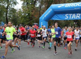 FOTOGALERIJA -VRHUNSKA SPORTSKA ATMOSFERA Održan prvi 'Fun Run Bjelovar'