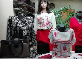 "HLM FASHION Ekskluzivna ponuda majica ""Design by Jelkra"""