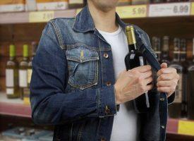 Iz trgovačkog centra ukrali alkohol i suhomesnate proizvode u vrijednosti od 6 tisuća kuna