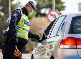 Ukinuta mjera e-propusnica za Bjelovarsko – bilogorsku županiju