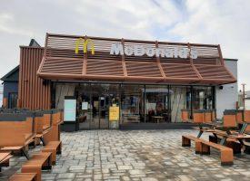 McDonald's svoja vrata otvara 2. siječnja